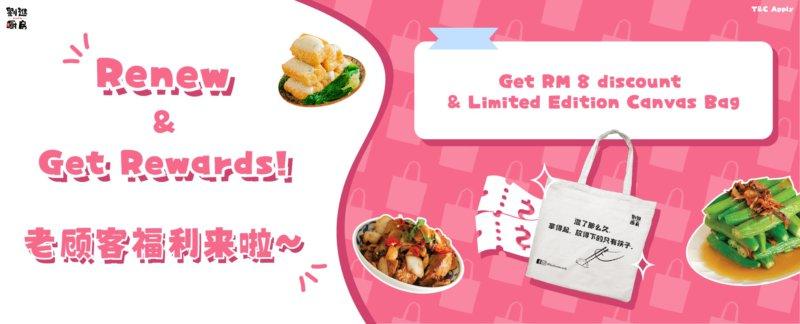 Aunty Lau reward details.